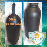 Мембрана для гідроакумулятора 50 л Ø90мм з хвостом.