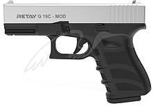 Пистолет стартовый Retay G 19C кал. 9 мм. Цвет - сһгоме. ( На складе )