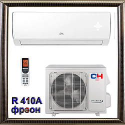Кондиционер Сooper&Hunter CH-S12FTXQ до -15С серия Veritas (Inverter) до -15С
