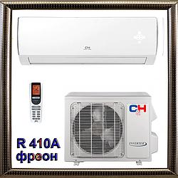 Кондиционер Сooper&Hunter CH-S07FTXQ до 20 кв.м. инверторный до -15С серия Veritas (Inverter)