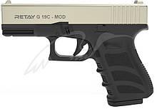 Пистолет стартовый Retay G 19C кал. 9 мм. Цвет - satin. ( На складе )