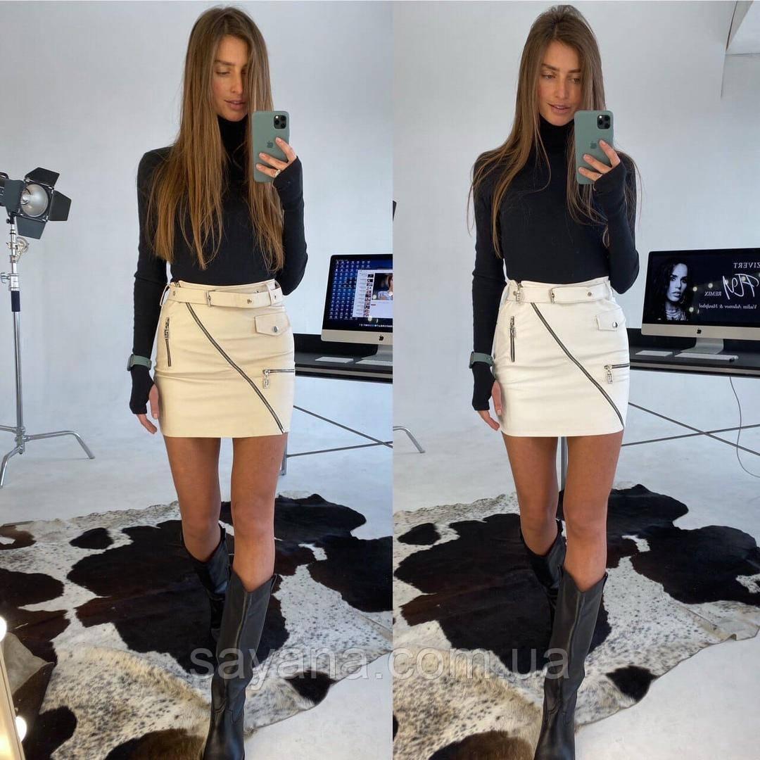 Женская юбка из эко кожи, в расцветках. ЛД-7-0220(5024)