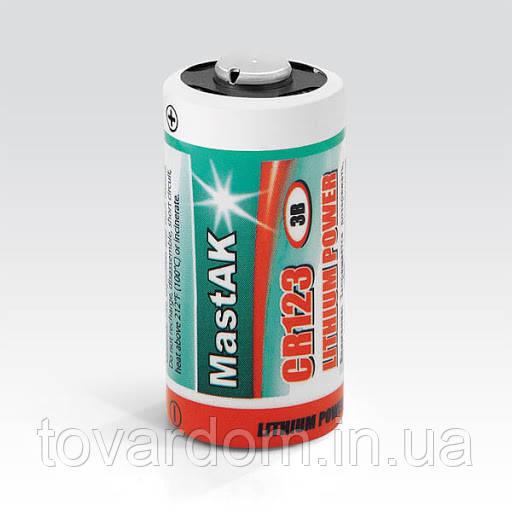 Батарейка MASTAK CR123 LITHIUM POWER