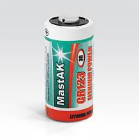 Батарейка MASTAK CR123 LITHIUM POWER, фото 1