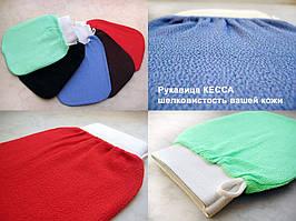 Марокканская варежка Кесса рукавица Кесе для пилинга и глубокого очищения кожи