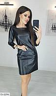 Красивое приталенное платье с эко-кожи арт 2070