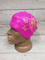 Шапочка для длинных волос Розовая