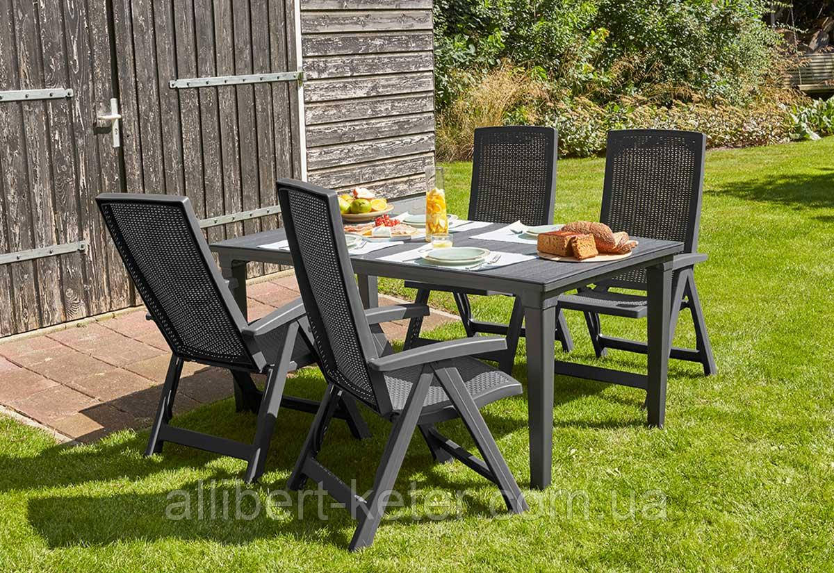 Комплект садовой мебели Allibert Montreal Futura Dining Set