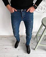 Джинсы мужские Snoup Slim X  blue ЛЮКС качество / джинсовые штаны весенние / осенние