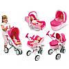Коляска трансформер для куклы 4 в 1 Maxi Cosi Quinny Smoby 550389 игрушечная детская игровая для детей