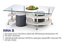 Стол журнальный с пуфиками NINA 5 серый