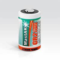 CR2 Мastak Литиевая батарейка серии «Litium Power»