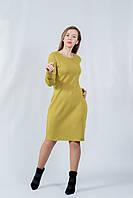 Женское классическое вязаное платье цветов горчица,малина,олива,электрик