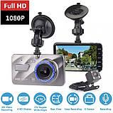 Видеорегистратор с выносной камерой заднего вида Dvr 1080 Full HD, фото 3