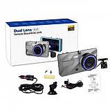 Видеорегистратор с выносной камерой заднего вида Dvr 1080 Full HD, фото 5
