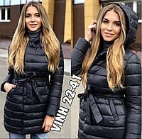 Женская стильная куртка с капюшоном классика