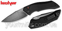 Купить Нож автоматический Kershaw Launch #1