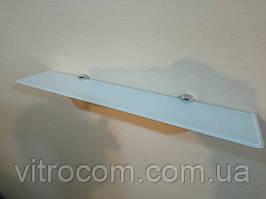 Полка 4 мм стеклянная прямая белая 40х15 см