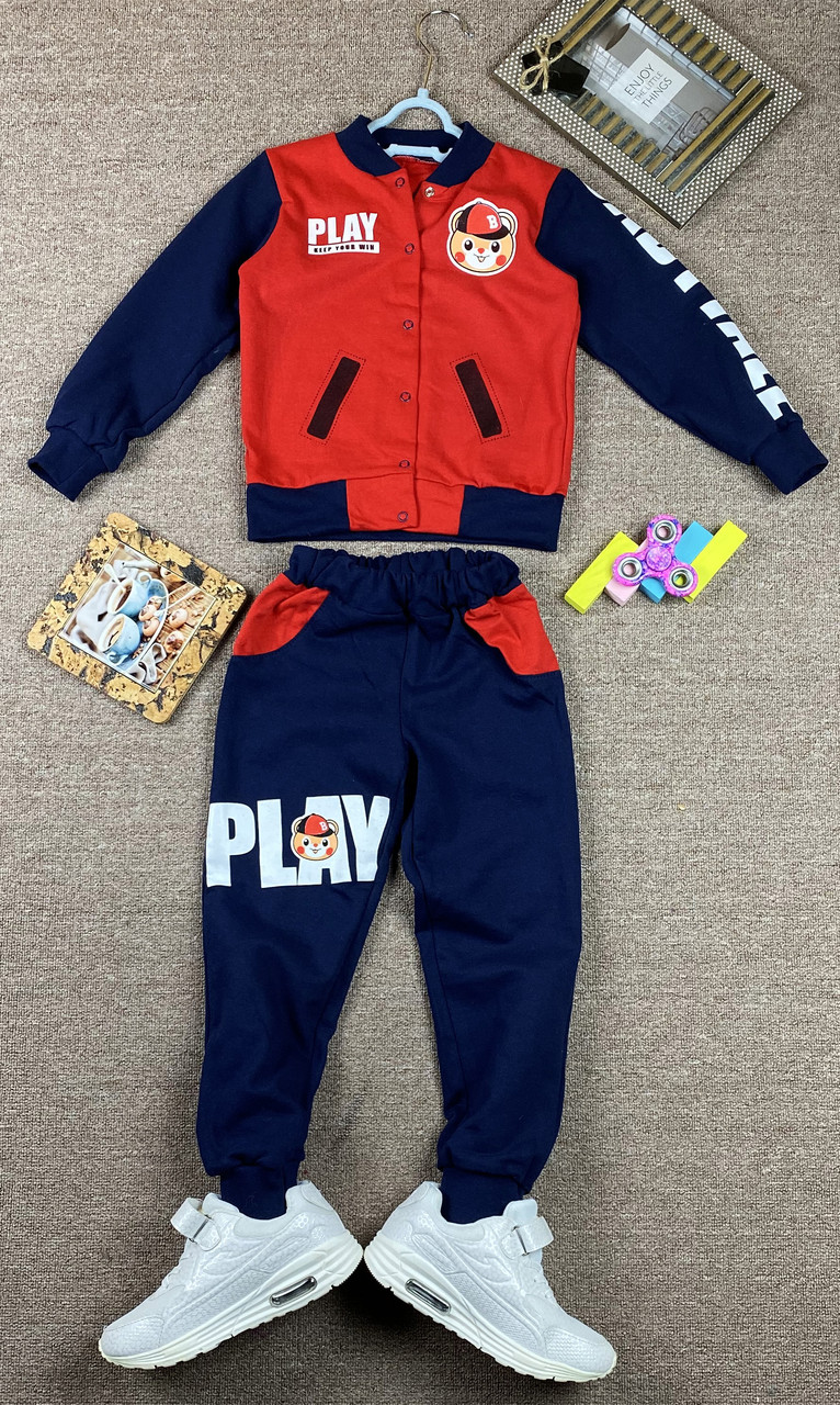Детский костюмчик Play