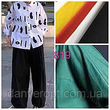 Рубашка женская модная размер универсальный 42-48купить оптом со склада 7км Одесса