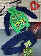 Детский спортивный костюм Army