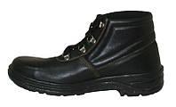 Ботинки рабочие на полиуретане