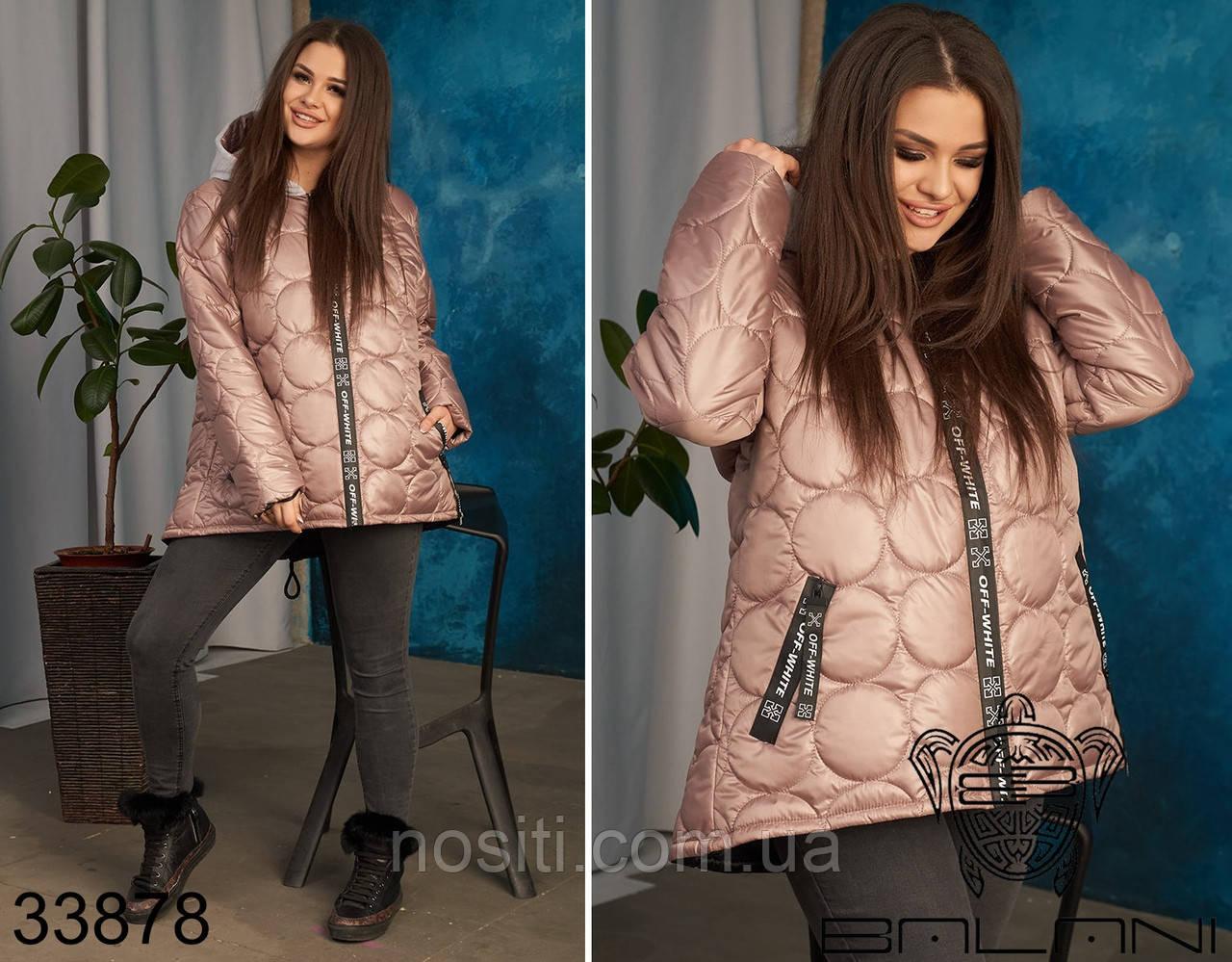 Женская куртка весна-осень батал мод2020