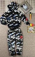 Детский спортивный костюм махра