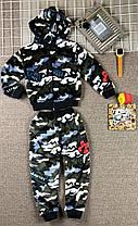 Дитячий спортивний костюм махра