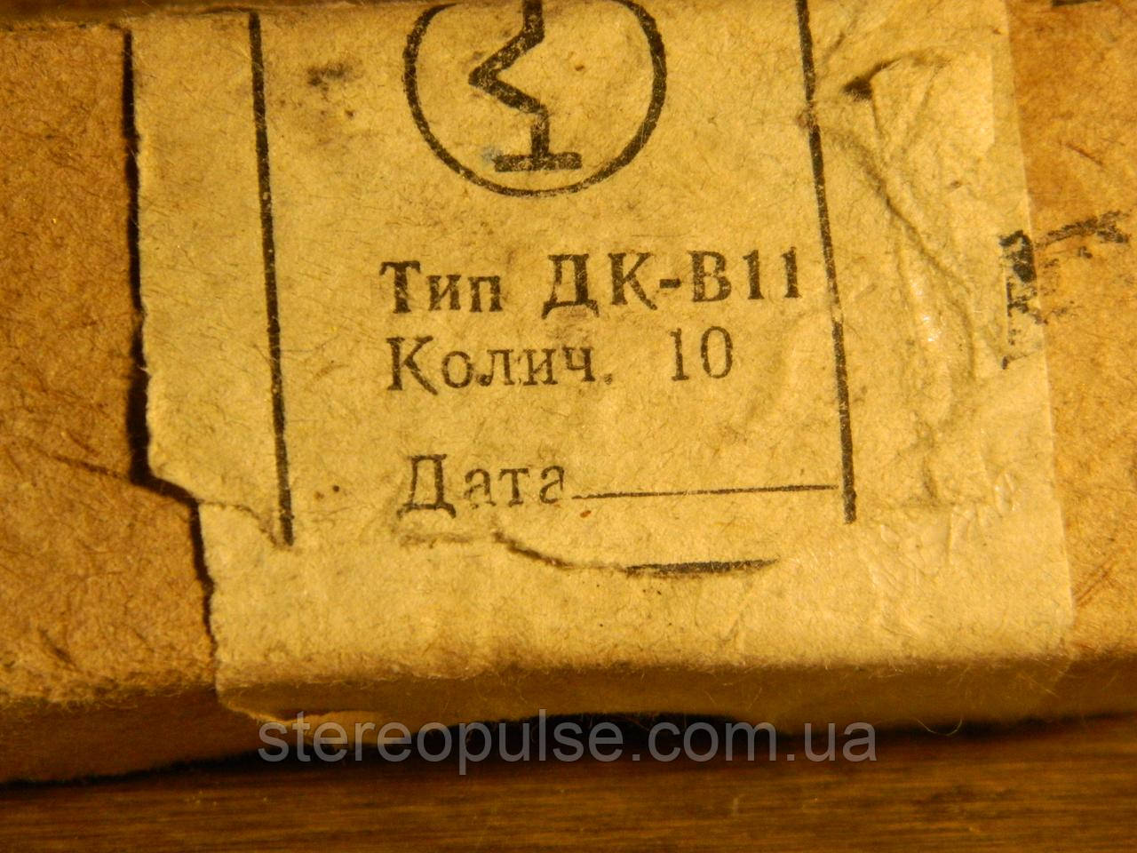 Диод  ДК-В11