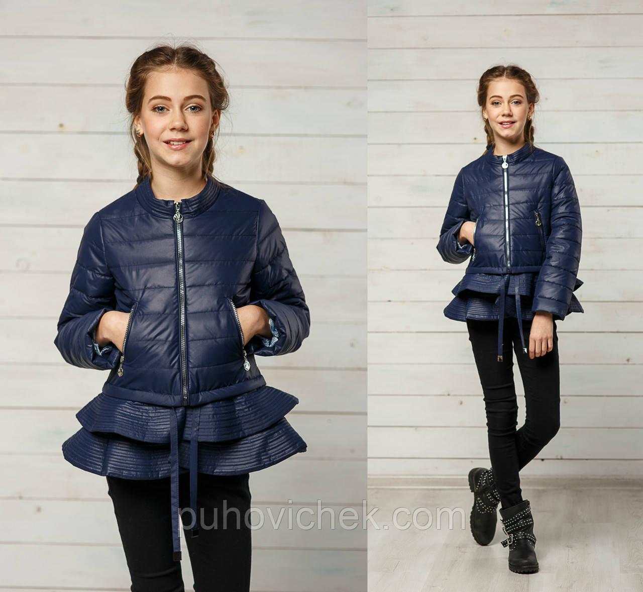 Модная куртка для девочек весенняя