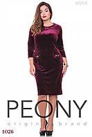 Платье Паленсия (бордовый) 0707171