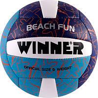 Мяч волейбольный Winner Beach Fun р. 5