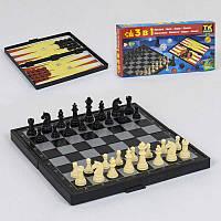 Шахматы магнитные 3 в1 ТК 23703 36 TK Group