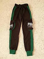 Спортивные штаны с карманами карго на мальчиков 116,122,128,134,140,146,152 роста Boyraz