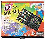 Детский художественный  набор для рисования в чемоданчике Art set 150 предметов (0709001), фото 4