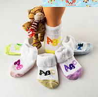 Детские тёплые носочки для новорожденных Nanhai 306 Z. В упаковке 3 пары