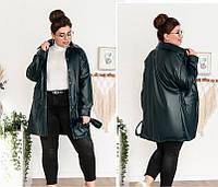 Зеленая кожаная куртка-пиджак на кнопках большого размера 50-52,54-56,58-60,62-64, фото 1