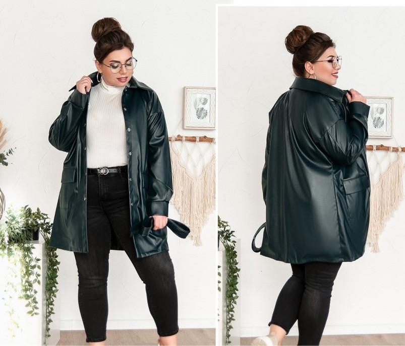 Зеленая кожаная куртка-пиджак на кнопках большого размера 50-52,54-56,58-60,62-64