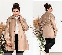 Бежевая кожаная куртка-пиджак на кнопках большого размера 50-52,54-56,58-60,62-64, фото 1