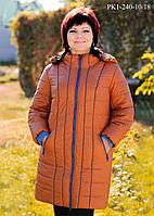 Женское зимнее пальто для женщин больших размеров на синтепоне цвет кирпичный размер 56-62