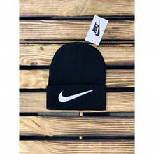 Шапка Nike лопата белый знак черный
