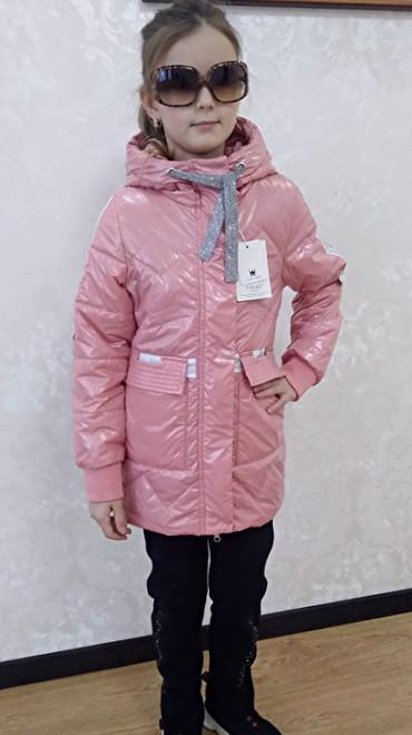 Куртка 9-14 лет