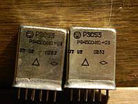 Реле РЭС53 03 (24В, 2А)