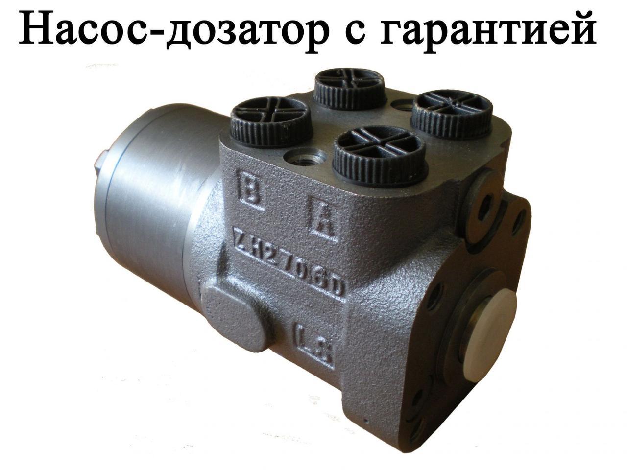 Насос дозатор, Гидроруль МТЗ ЮМЗ Т40 Т25 Т16 100/160 литров  Белорусь