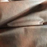 Мебельная кожа. Бордо антик