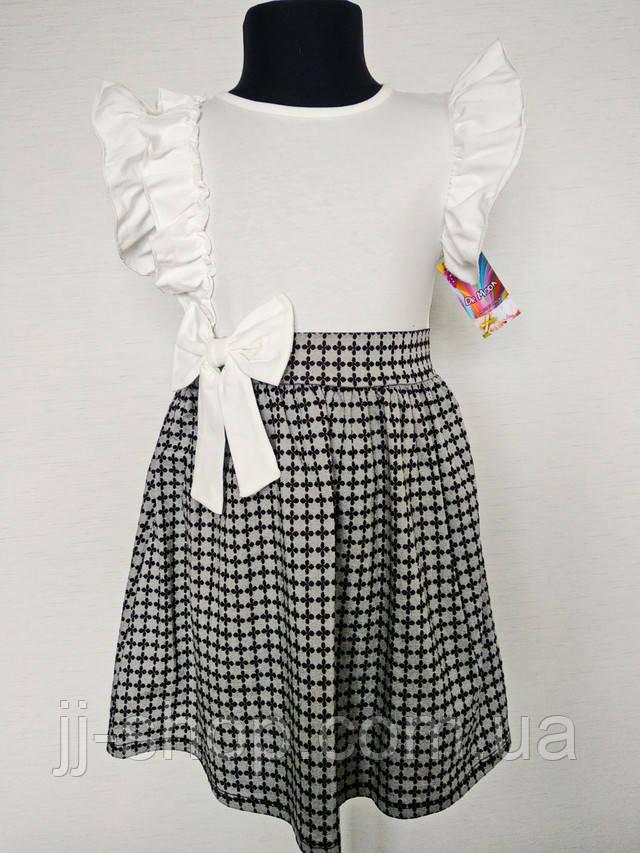 Нарядное платье для девочек школьное