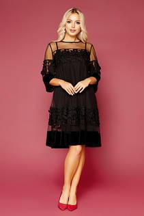 Каталог женской одежды GLEM