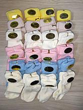 Шкарпетки на 3-12 міс для малюків Туреччина,різні кольори.