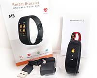 Фитнес трекер браслет Smart Band M5, фото 1